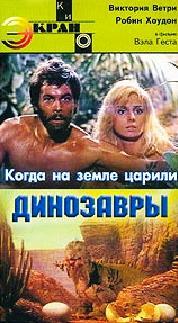 http://sergejjdem2.ucoz.ru/999999999999999/8/Snap9.jpg